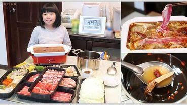 【外帶美食】肉多多火鍋 -飽胃站 外帶呷飽分享餐,63.5盎司的肉及14隻白蝦,吃兩餐也吃不完!