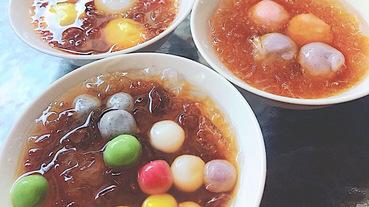 冬至就是要吃湯圓!吃甜甜好過年,全台湯圓TOP10排行榜來啦!