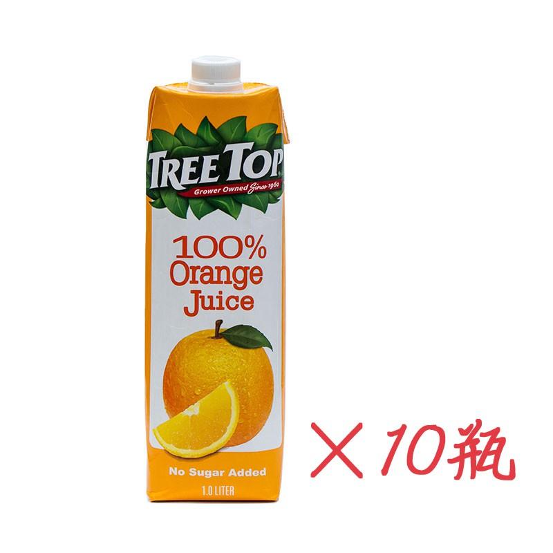 團購價平均一瓶74.5元 美國果汁第一品牌,堅持使用純天然原料,完全不添加任何人工化學成分及色素,以新鮮的口感聞名於市場。 【商品特色】 ★不加糖、無人工添加物、人工色素、防腐劑。 ★自然新鮮,如同現