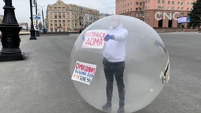 หนุ่มรัสเซียชวนคน 'กักตัว' ลงเอยด้วยการถูกตำรวจสั่งให้ 'กักตัว' ซะเอง