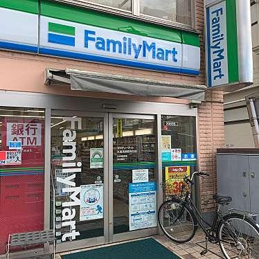 ファミリーマート 丸萬清瀬駅南口店のundefinedに実際訪問訪問したユーザーunknownさんが新しく投稿した新着口コミの写真