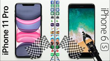 iPhone 11 Pro 和 iPhone 6s 效能測試比較,究竟 iPhone 11 Pro 會快多少?