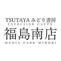 TSUTAYA福島南店