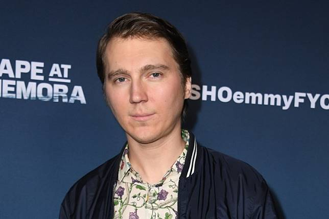 US actor Paul Dano attends the For Your Consideration red carpet event for the Showtime limited series 'Escape at Dannemora' at NeueHouse in Los Angeles on June 5, 2019.