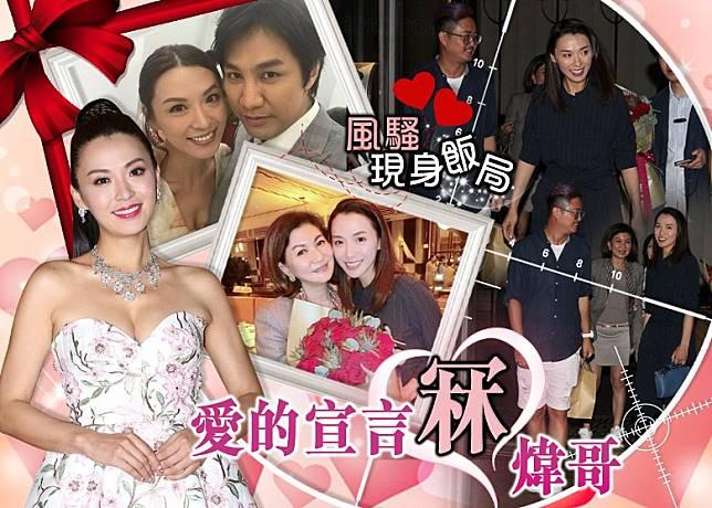 醫界郭晉安向煒哥發表Man爆宣言。