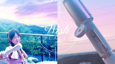 【網紅必備自拍神器】美極品Magipea 三腳穩定器 – 自拍棒 + 單軸穩定器的完美組合!