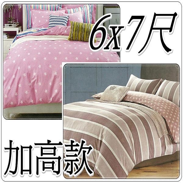 薄床包設計,35公分高度 nn加高獨立筒床墊可用nn四角ㄇ字型鬆緊帶堅固耐用