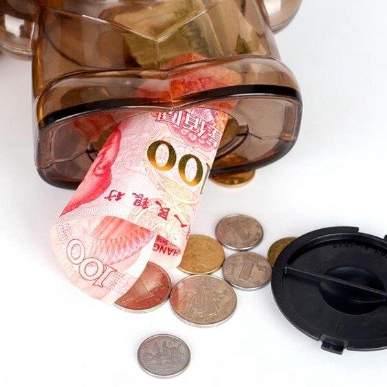 存錢筒大號可愛小熊透明存錢罐紙硬幣兒童儲錢罐卡通儲蓄罐