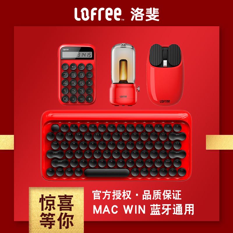 lofree洛斐dot圓點復古藍芽機械鍵盤打字機mac平板薯片拾光燈糖豆