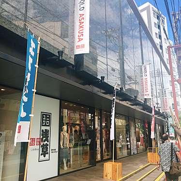 ユニクロ 浅草店のundefinedに実際訪問訪問したユーザーunknownさんが新しく投稿した新着口コミの写真