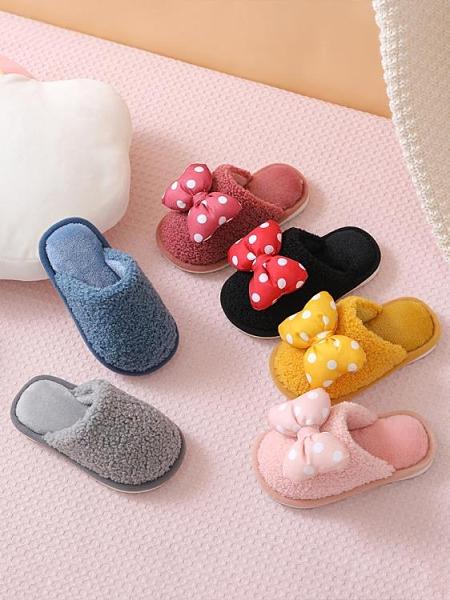 兒童棉拖鞋女童秋冬季寶寶親子室內家用防滑小孩公主可愛卡通家居