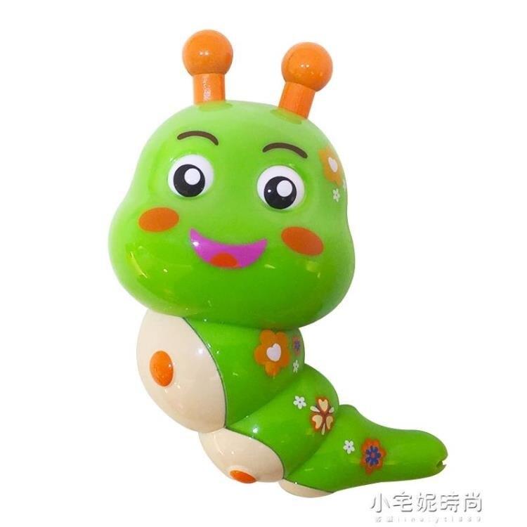 口哨玩具口琴毛毛蟲哨子嬰兒寶寶可吹喇叭花千骨靈蟲糖寶公仔『小宅妮時尚』