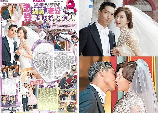 台南婚禮千人圍觀逼爆。