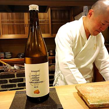 実際訪問したユーザーが直接撮影して投稿した東麻布寿司東麻布 天本の写真