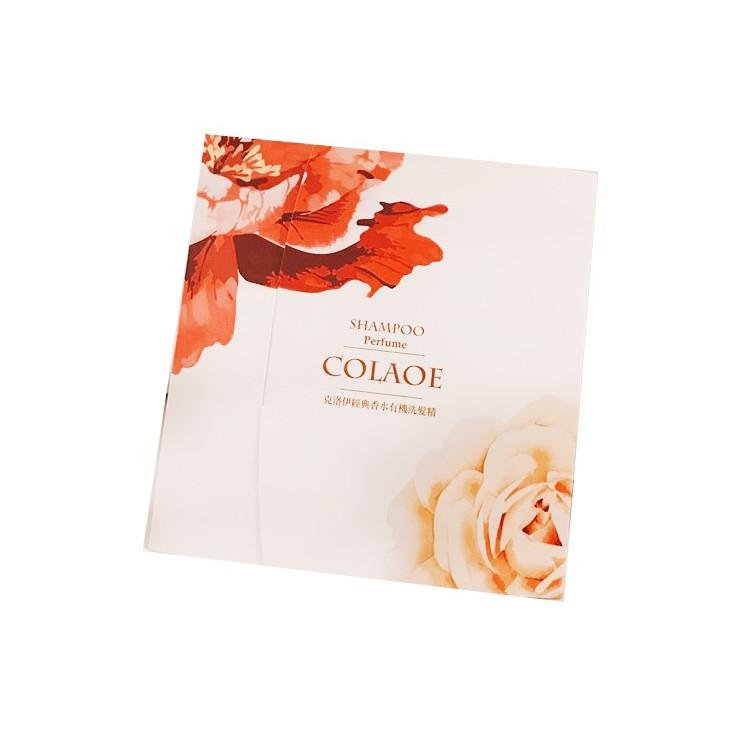 COLAOE克洛伊 Classic經典香水 有機洗髮精 15ML+ 護髮乳 15ML 旅行體驗包 內含$100優惠折價券