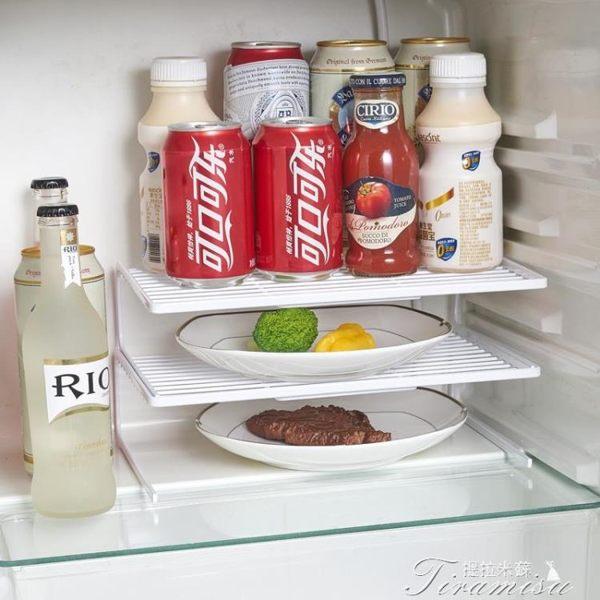 冰箱置物架-隔層架卡子冷藏冰柜里面的架子 提拉米蘇