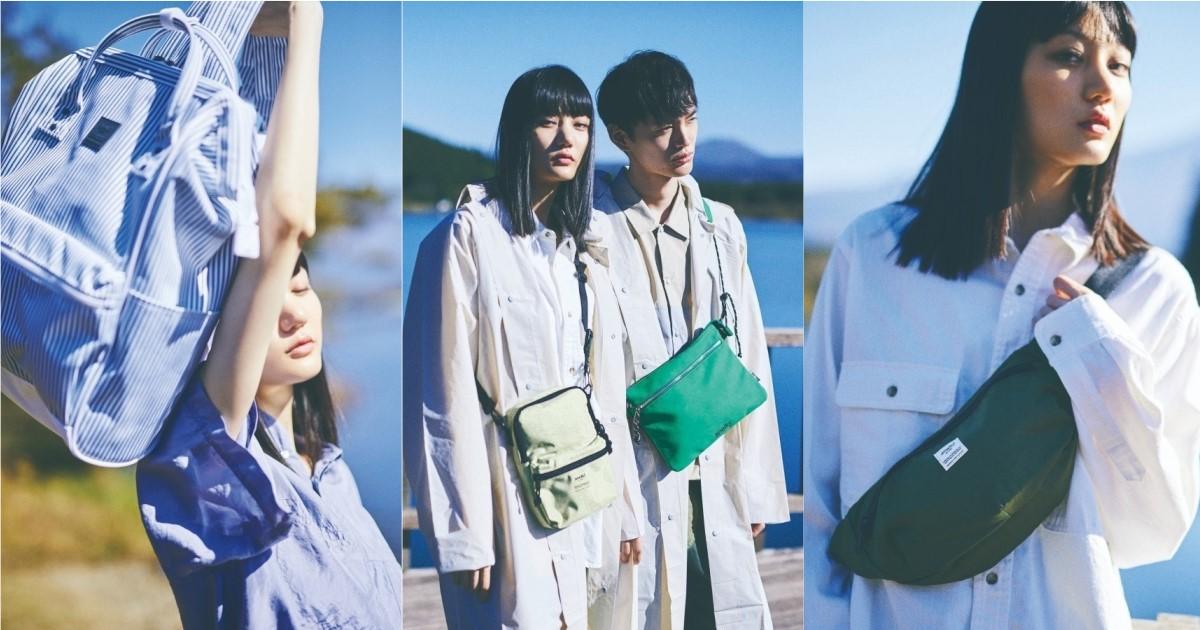 日本人氣包包品牌 anello®,實用與流行感兼具的 2019 春夏系列新登場