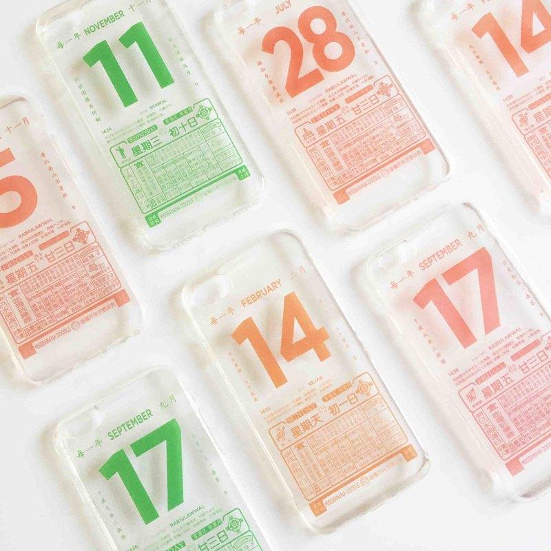 *注意! 老黃曆的其他設計是固定的! 買家只需要根據最後一張圖片里的選項,把手机型号,年,月,日,顏色,忌宜,祝福语,星座備註給我們即可,沒有備註選項的訂單,一律使用默認的設計製作,如有特別需求可以發