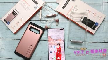 【手機殼分享】Spigen Galaxy S10S10+ 軍規防摔保護殼 ~ Spigen Ultra Hybrid S、Tough Armor軍規防摔保護殼,不但擁有簡約時尚感,還帶給你心愛手機最大的保護力 !!!