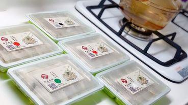 【祥太水餃】水餃太大所以包不進去,宅配真的很划算的水餃,家裡冰箱必備。