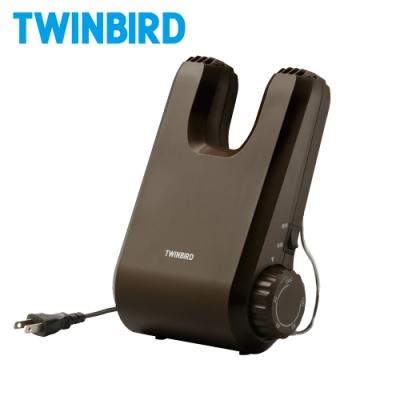 TWINBIRD 消臭抗菌烘鞋乾燥機