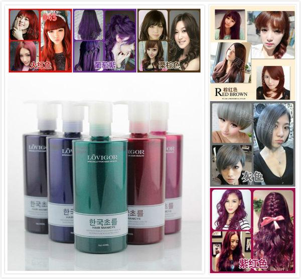 韓國 LOVIGOR護髮染 ● 染色護髮 洗式染髮乳