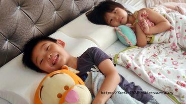 【GreySa格蕾莎】兒童環保記憶枕 專為5-12歲孩童設計 #MIT台灣製造 #兒童枕頭推薦