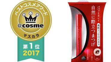 日本@cosme 榮登No.1! mylash速乾薄膜型睫毛膏,刷出日式植睫感的長睫毛!