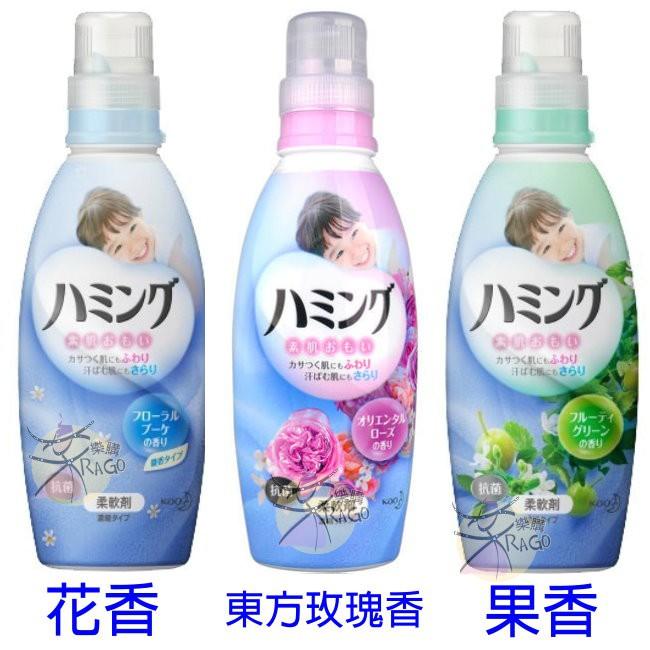 花王kao 衣物柔軟精 600ml 樂購RAGO 日本進口