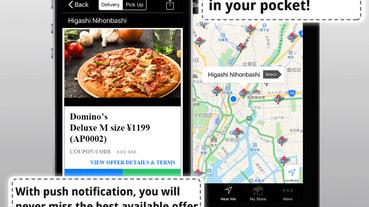 日本披薩店外送新「零接觸」服務