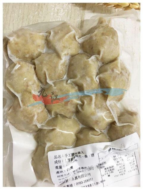 【九江水產】✱限量---100%純手工✱吳漢手工貢丸-芹菜--保證您吃過就「無憾」!!!---✦開幕慶滿1800元免運中~~~✦【附發票】。人氣店家九江水產的其他有最棒的商品。快到日本NO.1的Rak