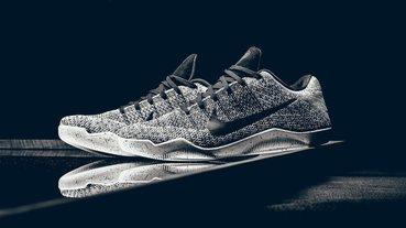 新聞分享 / Nike Kobe XI Elite Low 黑白針織版本登場