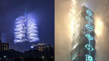 日本人看台北 101 煙火太震撼 「這是要把整棟樓都炸掉的程度嗎?」