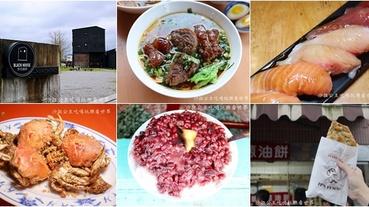 【頭城人氣美食懶人包】頭城必吃小吃/排隊美食/咖啡/日式料理/蔥油餅