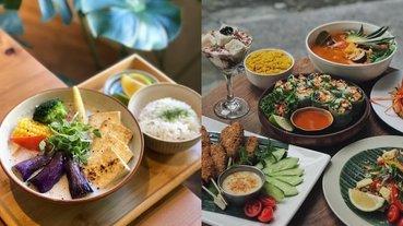 好吃到連肉食怪都被征服!台北 10 家新式蔬食餐廳推薦,日式、泰式連墨西哥料理都有!