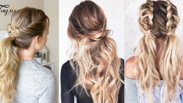 髮型絕對可以改變一個人的外貌!3款氣質女夏天必紮的馬尾髮型~氣質立刻UP !