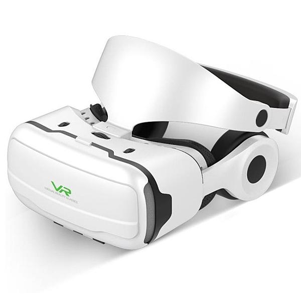 華為oppo通用4D電影頭戴AR智能眼鏡