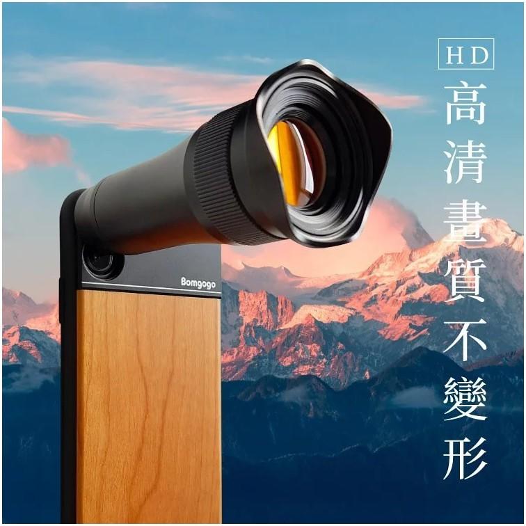 商品描述 產品規格 品名bomgogo govision tl2 長焦望遠手機鏡頭組 型號av077 重量150g鏡頭重量 長焦鏡頭/鏡頭夾尺寸37mm/17mm 鏡框材質高質量鋁合金 鏡片材質低反射