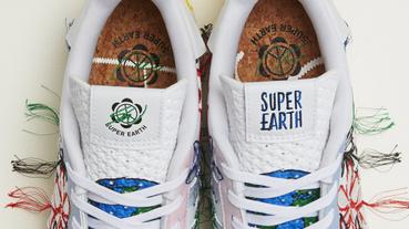 官方新聞 / Sean Wotherspoon 操刀下的 adidas Superstar 是品牌前所未見「全素」