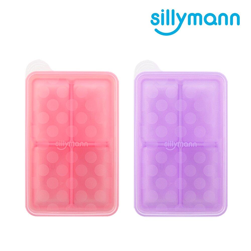 韓國【sillymann】100%鉑金矽膠副食品分裝盒4格(兩色)-米菲寶貝