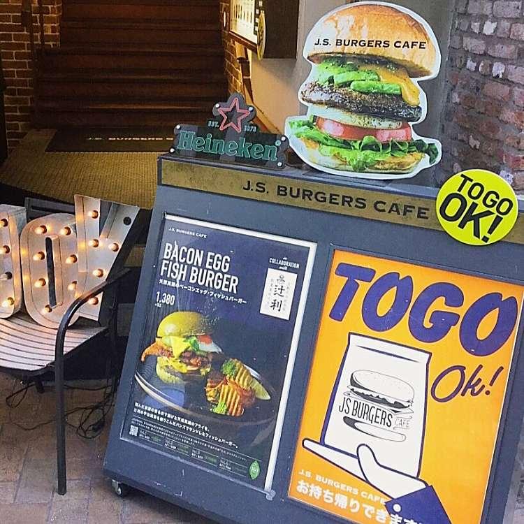 実際訪問したユーザーが直接撮影して投稿した新宿ハンバーガーJS BURGERS CAFE(ジェイエス バーガーズカフェ)新宿店の写真