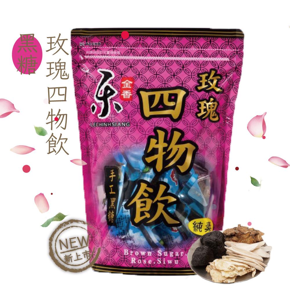 滿490出貨,【樂金香】台灣手工養生黑糖茶磚(玫瑰四物)