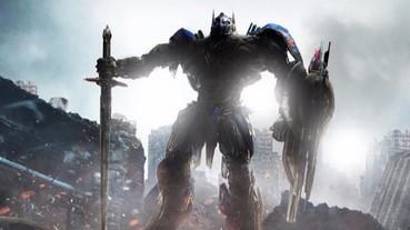 明年暑假必看《變形金剛 5:最終騎士》!電影首支預告超震撼