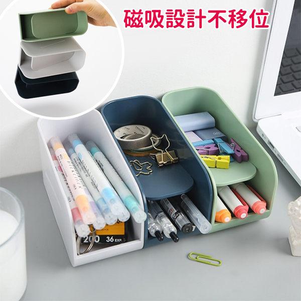 收納盒 北歐風斜取桌面磁鐵防滑置物盒 廚房筷子 雜物整理 【PMG746】123ok