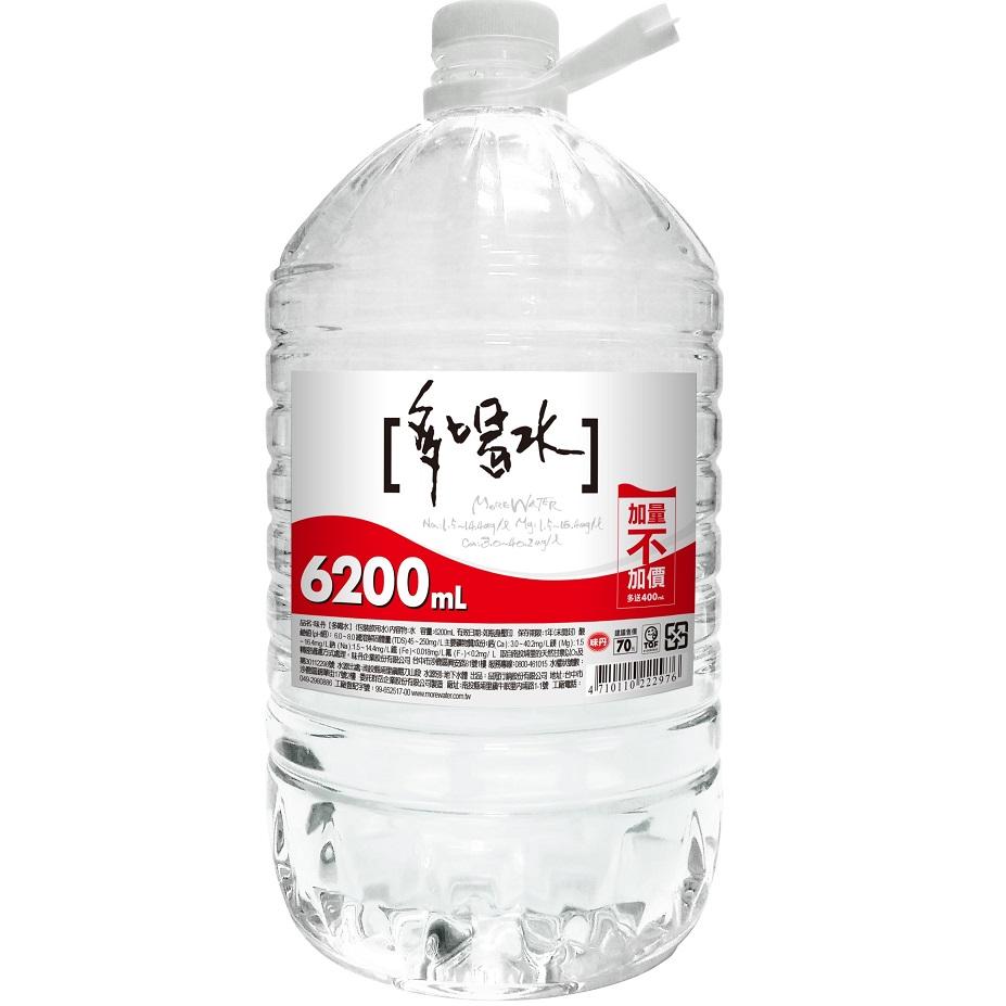 市面上的包裝水讓您放心過嗎?沒有任何品牌的水,您當然怎麼喝也不會放心!味丹【多喝水】為目前市面上包裝水的第一品牌,曾經榮獲三屆突破雜誌票選的全台灣地區消費者理想品牌包裝水類的第一名,是無數消費者所肯定