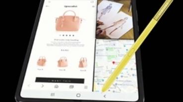 三星又有新的摺疊螢幕手機?螢幕更大,還支援 S Pen!