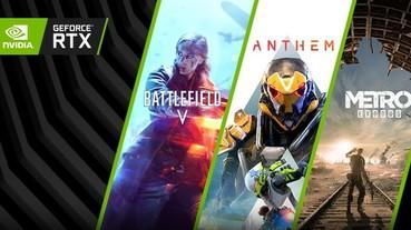NVIDIA RTX Triple Threat 三重攻勢送遊戲啦!買 GeForce RTX 2080/2080 Ti 最多送 3 套