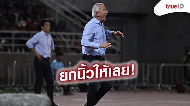จุดแข็งช้างศึก! ฟาน มาร์ไวค์ ชมเกมฝั่งซ้ายทีมชาติไทยสุดแข็งแกร่ง