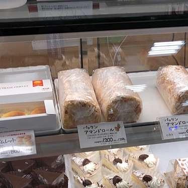 バッケンモーツアルト ゆめタウン東広島店のundefinedに実際訪問訪問したユーザーunknownさんが新しく投稿した新着口コミの写真