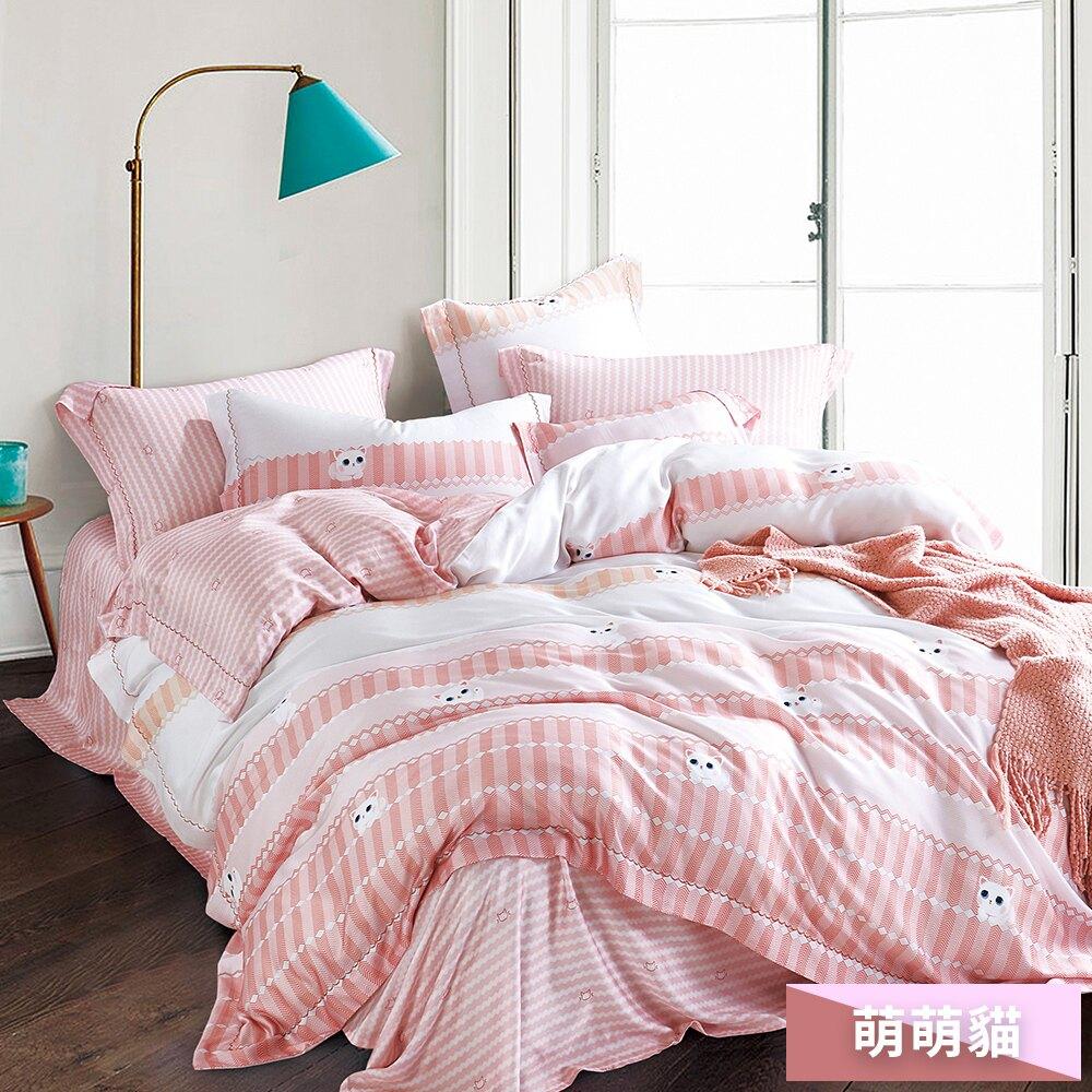 Pure One 萌萌貓 100%天絲 TENCEL 單人鋪棉兩用被套 床包三件組。居家,家具與寢飾人氣店家Pure One的首頁有最棒的商品。快到日本NO.1的Rakuten樂天市場的安全環境中盡情
